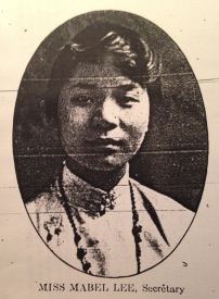 From Chinese Students Monthly (ca 1915).