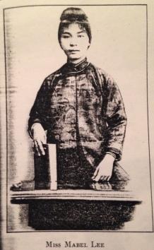Mabel Lee Metro Baptist 1923 sm