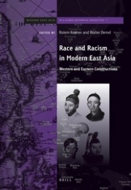 Race and Racism in Modern East Asia vol 1 - 70589