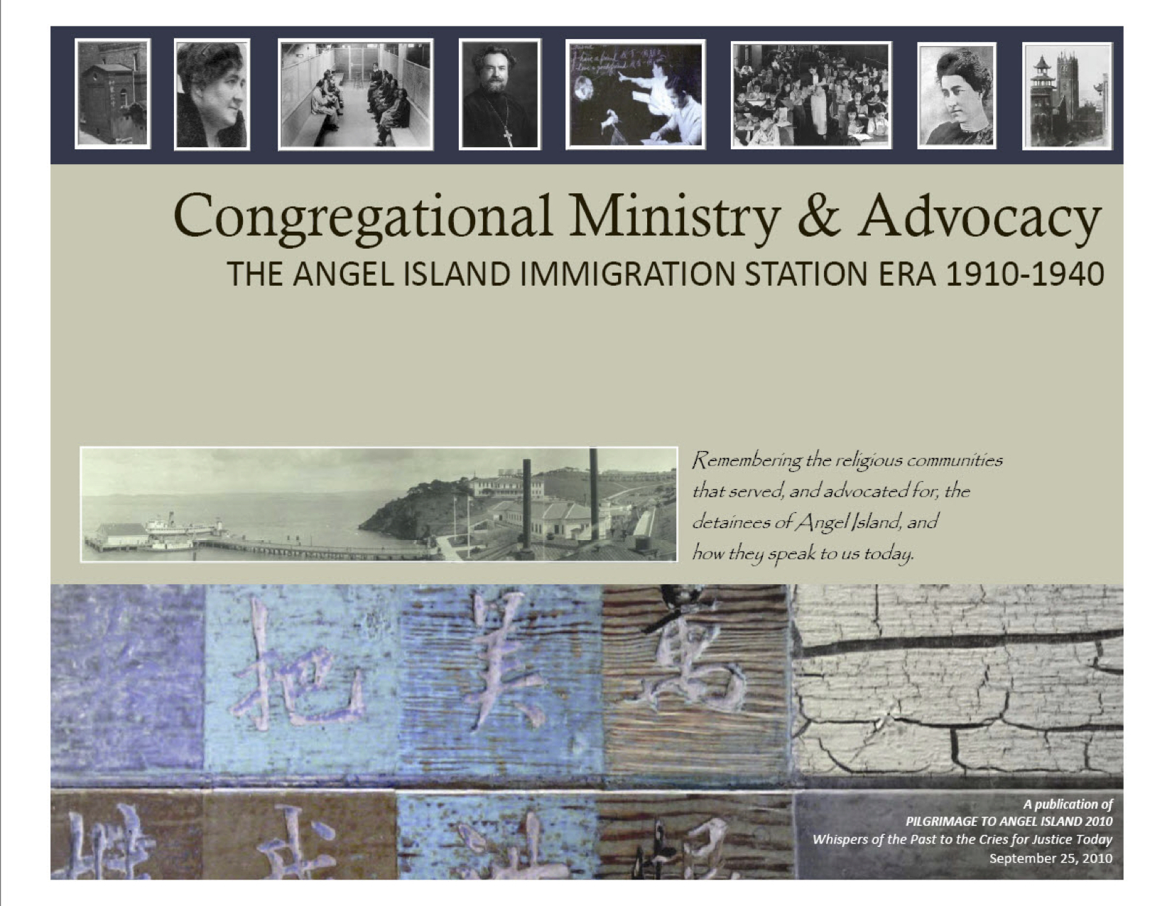 AngelIsland-Mission works