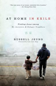 At Home in Exile Cover